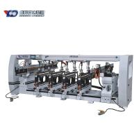 鑫利豪达供应MZ-216A 六排多轴木工钻床