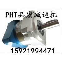特价销售PHT行星减速机DS120L2-35-24-110