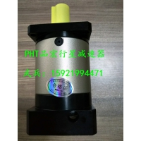 台湾原装PHT行星减速机、伺服减速机DH060L1-010