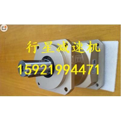 配750W电机经济型DH090L1-10-19-70现货供应