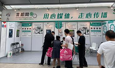 CIFF广州   第47届中国家博会(广州)圆满闭幕