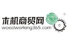 佛山市顺德区容桂精锴机械厂